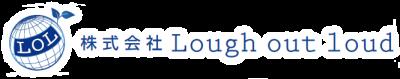 株式会社Loughoutloud